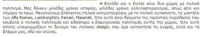 kotzias2