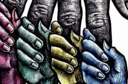αλληλεγγύη