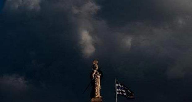 Αθηνά Ελλάδα