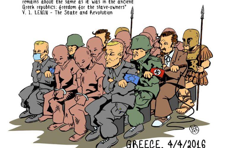 απελάσεις μεταναστών