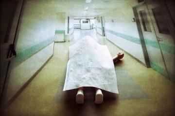 υγεία νοσοκομεία