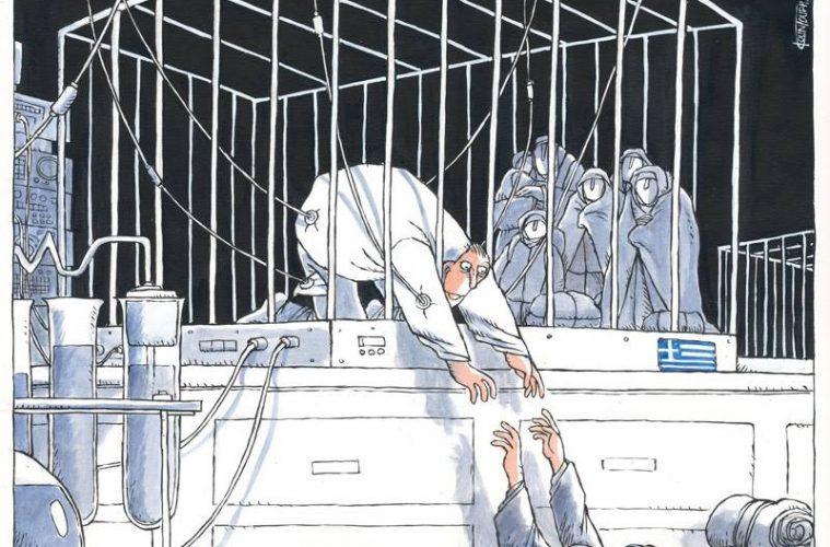 αλληλεγγύη μετανάστες