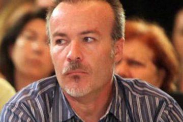 Μπογιόπουλος