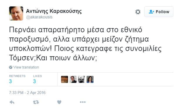 karakousis