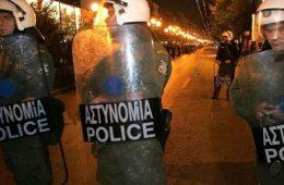 ματ αστυνομία