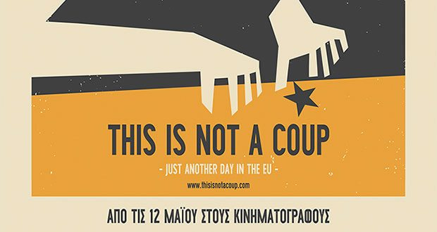 this is not a coup
