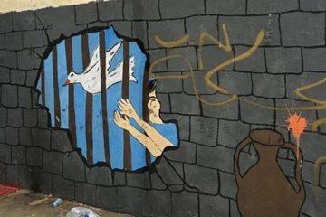 Παιδιά στη φυλακή