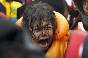 προσφυγας