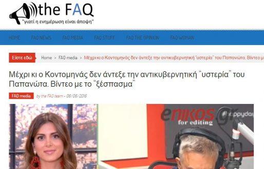 thefaq