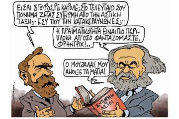Μαρξ Μουζάλας