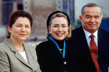Karimov Clinton