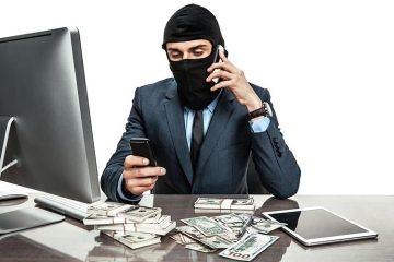τρομοκρατία λεφτά