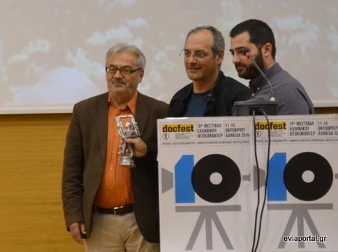 Ο Λεωνίδας Βατικιώτης παραλαμβάνει το βραβείο για το This is not a coup