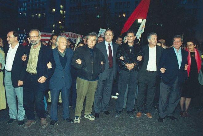 Φωτογραφία από το μπλοκ του Συνασπισμού