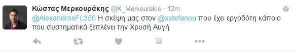 merkourakis