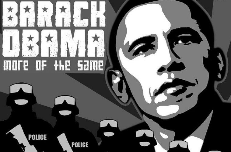 obama ομπάμα