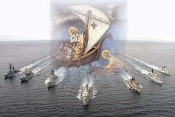 άγιος νικόλαος πολεμικό ναυτικό