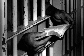 Φυλακή
