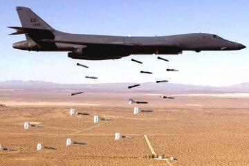 βομβαρδισμοί ηπα war