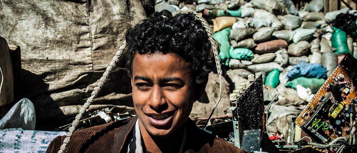 Ζαμπαλίν - Αίγυπτος