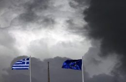 eu greek flag