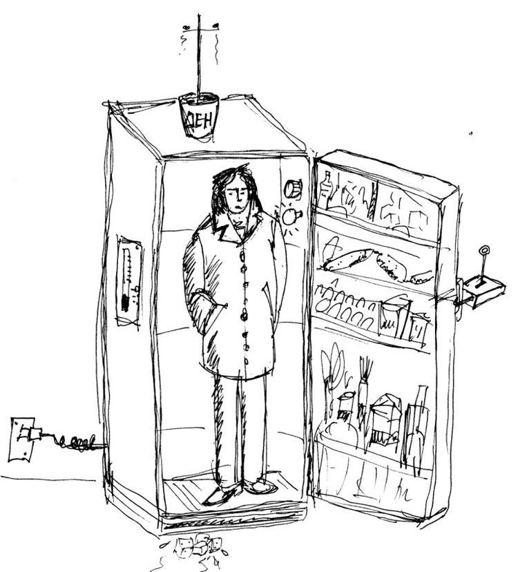 ανθρωποψυγείο