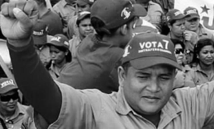 βενεζουέλα αντιπολίτευση