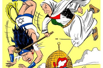 Mother Palestine