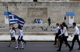 παρέλαση σημαιοφόροι