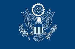 αμερικανική πρεσβεία