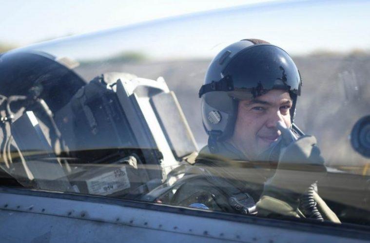 τσίπρας f-16