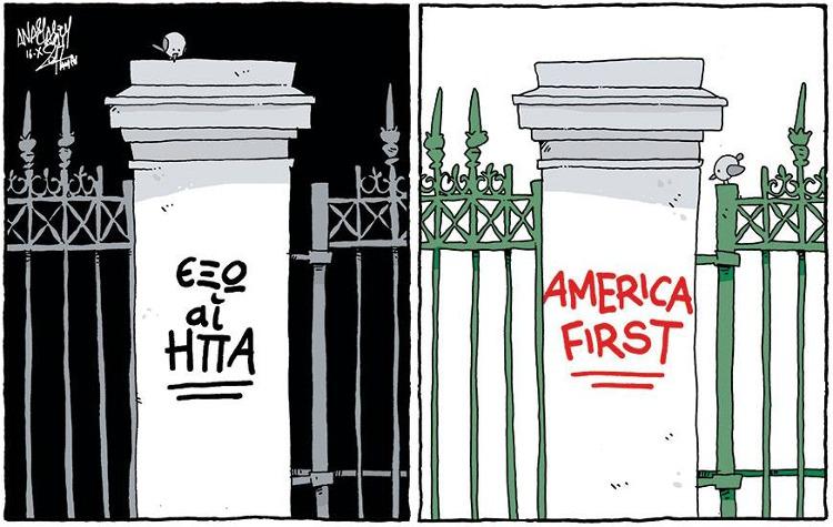 Σκίτσα για τη συνάντηση Τσίπρα – Τραμπ