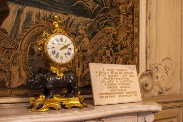 Ρολόι Ρωσικής Επανάστασης