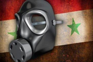 συρία χημικά όπλα