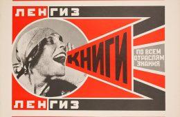 Ρωσικήεπανάσταση