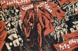 Ρωσική Επανάσταση