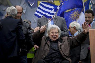 Συλλαλητήριο - Μίκης Θεοδωράκης
