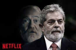 βραζιλία διαφθορά