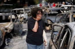 greece fires burned cars