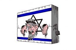 λατούφ απαρτχάιντ ισραήλ