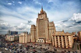 ρωσία υπουργείο εξωτερικων