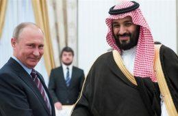 ρωσία πούτιν σαουδική αραβία