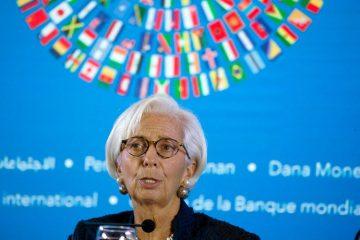 ΔΝΤ - Συνάντηση