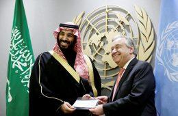 ΟΗΕ σαουδική αραβία