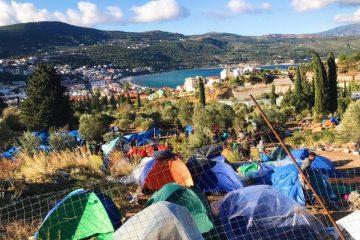Σάμος Camp
