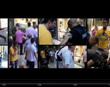 Άνδρας με το κίτρινο μπλουζάκι - δολοφονία Ζακ Κωστόπουλου