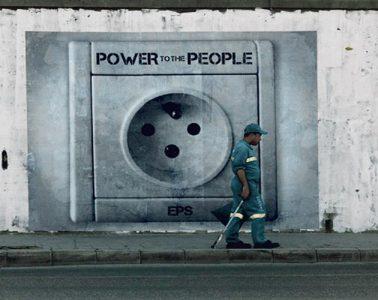 ενεργειακή φτώχεια