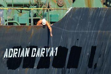 Grexit Ιρανικό τάνκερ