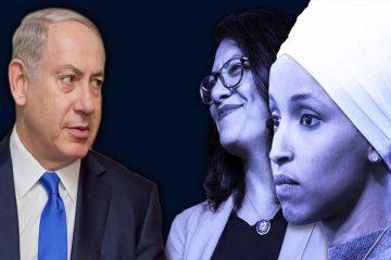 Ισραήλ Νετανιάχου Ομάρ Τλαΐμπ