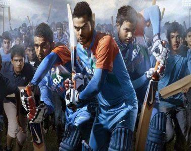 Ινδία Πακιστάν κρίκετ